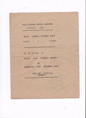 1947 NORTH v SOUTH - FRIENDLY AT ''NINIAN PARK'' MAURIPUR, PAKISTAN