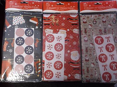 5 x Sheets Christmas Tissue Paper & matching sticker seals - 3 designs to choose