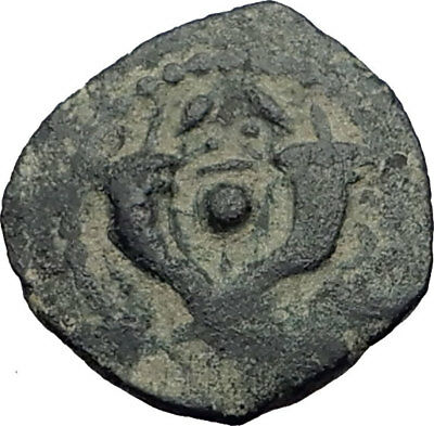 JOHN HYRCANUS Ancient JEWISH Jerusalem Biblical Ancient Widow's Mite Coin i64084