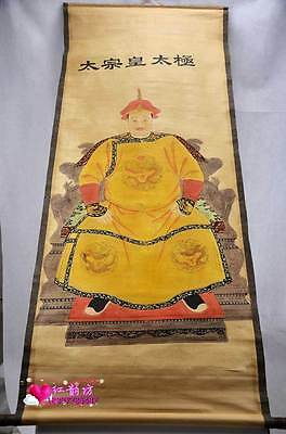 Delicate China old painting scroll vintage Qing Dynasty emperor Taizong Taiji