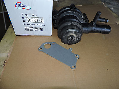 jinma, Farm Pro 2420,2425,  tractor SINGLE PULLEY--WATER PUMP YD, Y385 W/GASKET