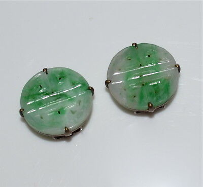 Vintage Chinese Carved 'Moss and Snow' Jadeite Ear Clips