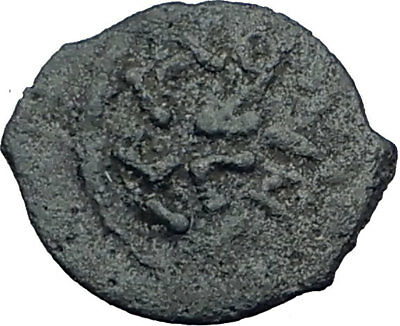 HEROD I the GREAT 40BC Jerusalem Authentic Ancient BIBLICAL Jewish Coin i64158