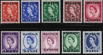 1952-54 BAHRAIN - SG 80/89  set of 10  MNH/**