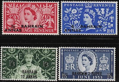 1953 BAHRAIN - SG 90/93  Coronation set of 4  MNH/**