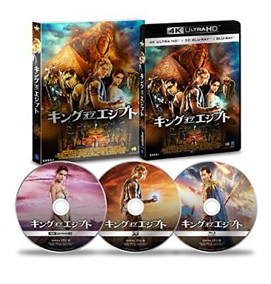 Gods of Egypt 4K Ultra HD & 3D & 2D Blu-ray With the outer sleeve [Blu-ray]