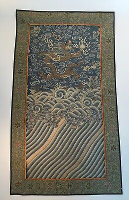 Antique Large 18th/19th Century Imperial Dragon Tapestry Kesi Robe Fragment