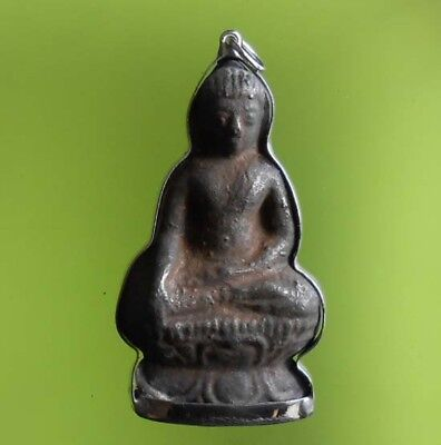 PERFECT! THAI BUDDHA PHRAKRUWAT RAJABURANA AYUTTHAYA 19th C.
