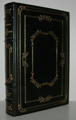 HISTORY OF PELOPONNESIAN WAR - Thucydides - Franklin Library First Thus Limited