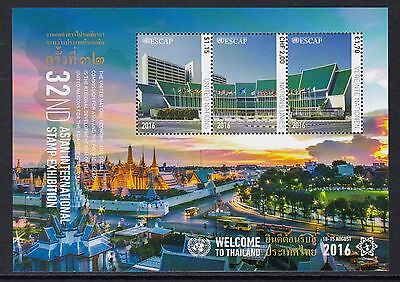 * 2016 UNO Block - postfrisch - 32. Int. asiat. Briefmarkenausstellung Bangkok *