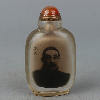 China Exquisite Handmade historical figure pattern Glass snuff bottle