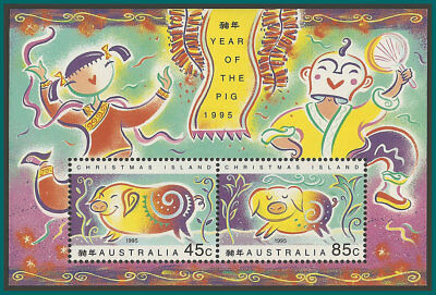 Christmas Island 1995  Year of the Pig Mini Sheet ( Mint )