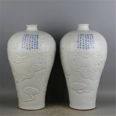 Pair of Rare Large Chinese White Glaze Carved Dragon Porcelain Vases Calligraphy