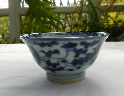 Antique? Chinese Blue & White Tea Bowl Signed