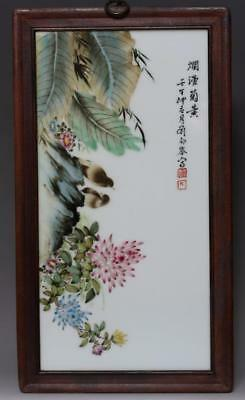 Rare Fine Chinese Signed Wall Plaque