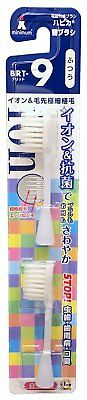 FS Hapica Japan Electric Toothbrush ION Minus Ion replacement brush (2 pieces)