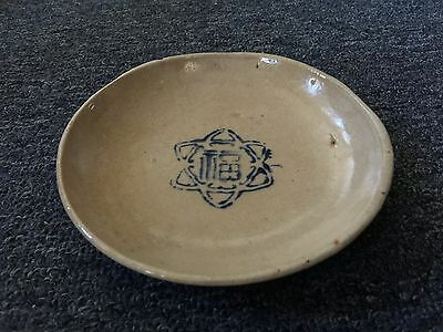 Porcelain Plate With A Blue Print On Top