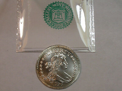 Gallery Mint Museum GMM 1796 Draped Bust Silver Quarter Copy