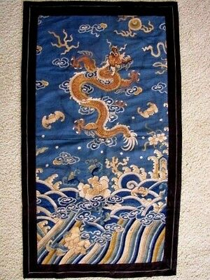 Important Early Chinese Dragon Embroidered Imperial Rank Badge Large 4 Claw!!