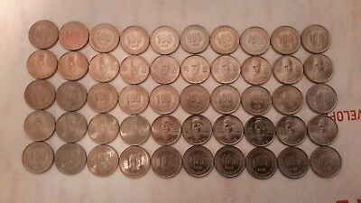 Lot of 50 south Korean 100 wan coins all dated 1975, in uncirculated near...
