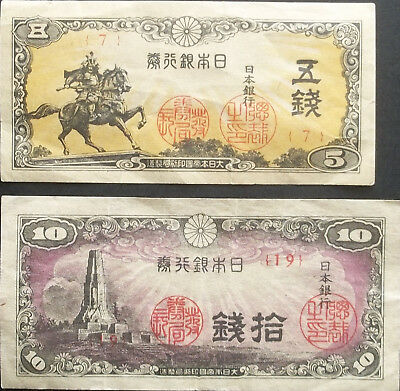 Japan 5 & 10 Sen Nd 1944 World Paper Money Lot