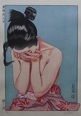 "Paul Binnie ""Moring Tears"" Japanese Woodblock Print"