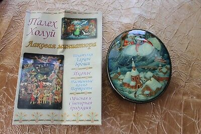 Russian folk hand-painted and varnished trinket box