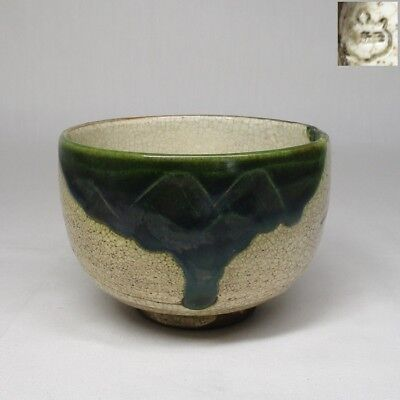 A961: Japanese old ORIBE pottery NODATE tea bowl of good atmosphere with sign