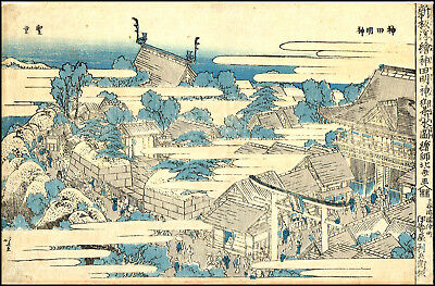 Original Japanese Woodblock Print: Hokusai: Early Design
