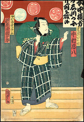 Original Japanese Woodblock Print: Actor Full Length Portrait by Kunisada II