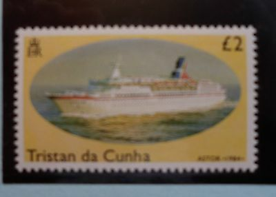 Tristan da Cunha Stamps, 1994, Ships, SG563, Mint never hinged