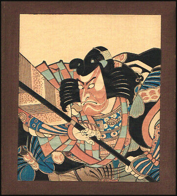 Original Japanese Woodblock Print: Surimono: Actor Bust Style of Toyokuni