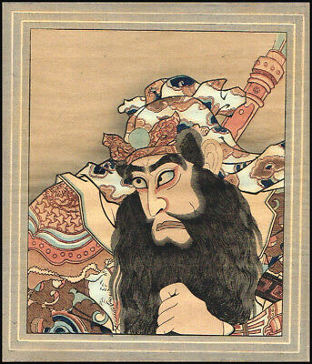 Original Japanese Woodblock Print: Surimono: Actor Bust Style of Toyokuni; #2