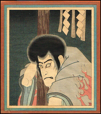 Original Japanese Woodblock Print: Surimono: Actor Bust Style of Toyokuni; #3