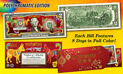 2018 Lunar Chinese New YEAR OF THE DOG * Polychromatic 8 Dogs * $2 U.S. Bill RED