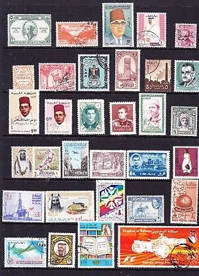 Middle East stamps - 55 MH & Used