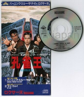 "ROXANNE Burning Through The Night JAPAN 3"" CD SINGLE S10Y1027 Snapped, PS Torn"