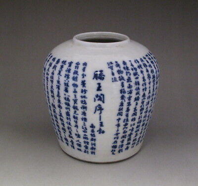 Nice Chinese Antique Blue and White Calligraphy Porcelain Brush Washer