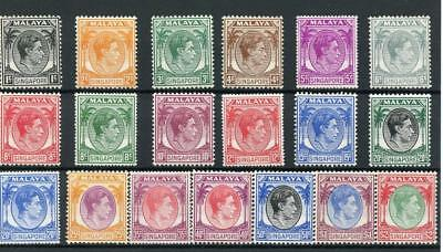 Singapore 1948-52 all values to $2 (mixed perfs) SG1/14+ MM cat £158