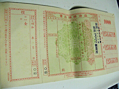 WW2 Japanese Bonds Ration Script Booklet 10X1000 & Official Paper cover document