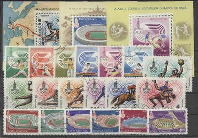 Olympiade 1980, Olympic Games, Sport - LOT gestempelt used
