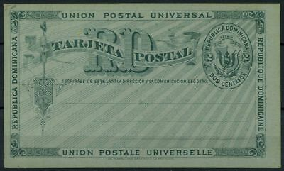 Dominican Republic 1899 Mi. Y34 Postal stationary 100% Postal Stationery