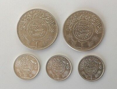 Saudi Arabia 1 Riyal 1935 and 1947 Plus 3 x 1/4 Riyal 1935  #CII