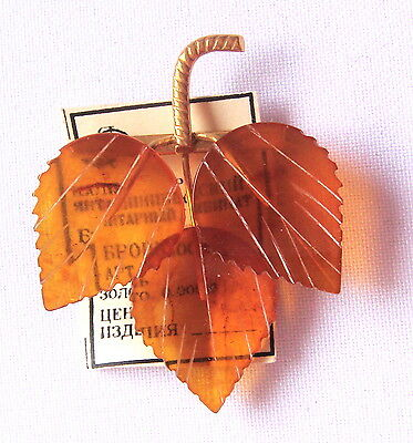 Baltic Amber Brooch Leaves  古董琥珀胸针  Vintage USSR