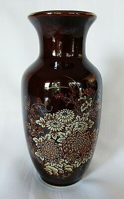 Vintage Japanese Flower Vase Brown with Floral Design 6.25 inches Tall