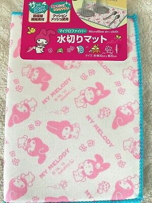 Sanrio My Melody microfiber dry cloth