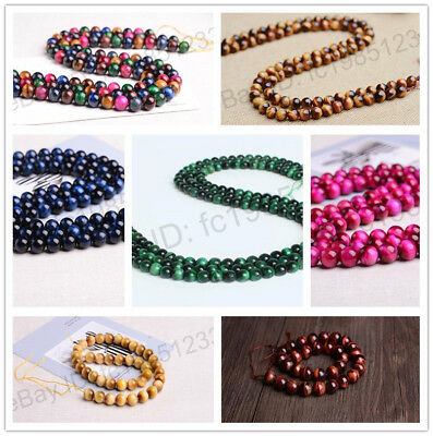 Natural Tiger's Eye Red Gold Blue Green Pink Assorted Gemstone Round Beads 15''5