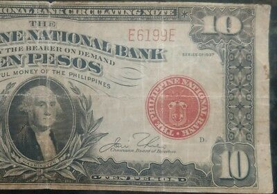1937 Circulated Ten 10 Peso Philippine National Bank Note