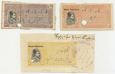 Bahawalpur small collection of court fee stamps on piece