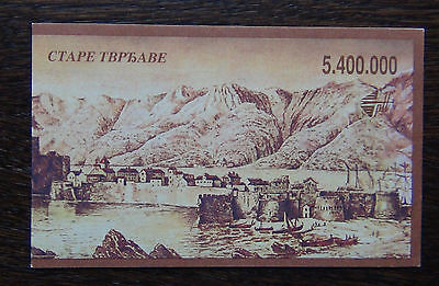 Yugoslavia 1993 Fortresses Booklet MNH